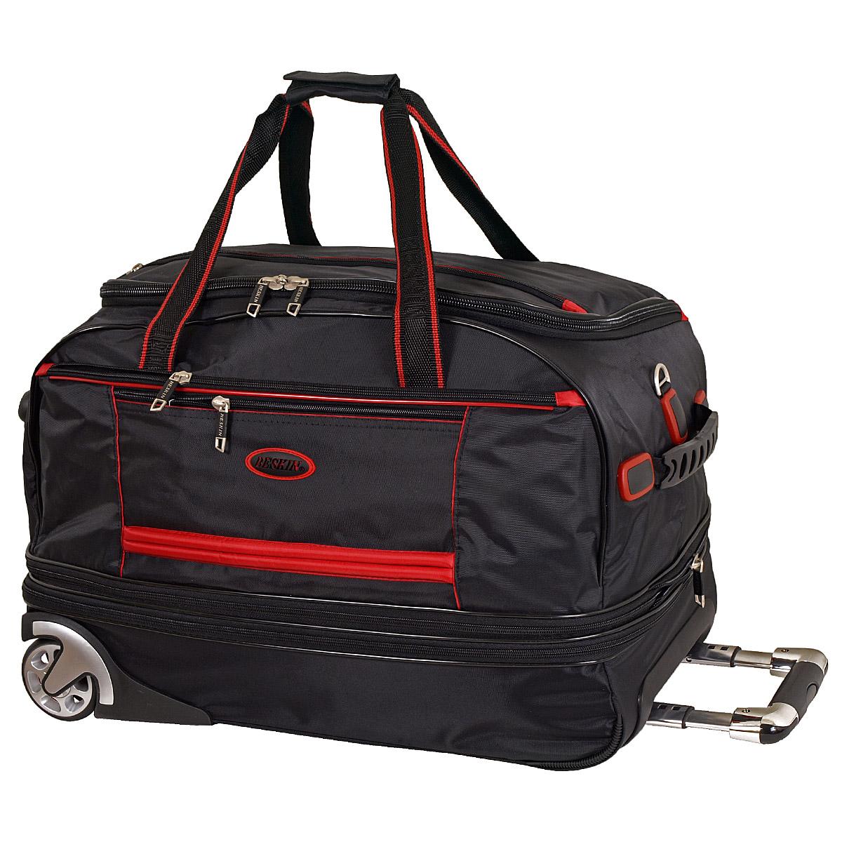 066c70c661a0 Дорожные сумки на колесах - купить недорого в интернет-магазине Tasche.ru